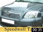 Video of Speedwell Car Hire